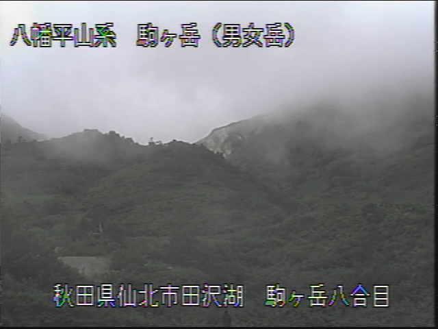 駒ヶ岳八合目